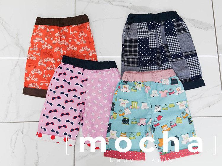 Picture of (1Y-5Y) Skylar Cuffed Pants PDF Pattern